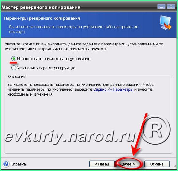 Как сделать резервную копию жесткого диска mac - РусАвто такси