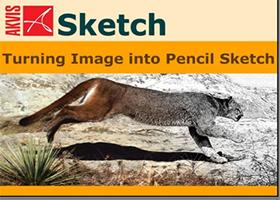 Програмку для работы с фото и рисунками