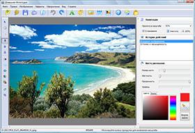 Программу по редактированию и обрезке фотографий